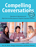 Compelling Conversations - Japan includes a dozen search and share worksheets.